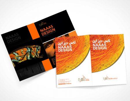 NAAAS DESIGN PROFILE