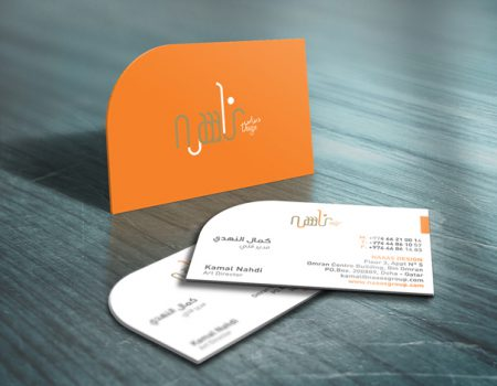 BUSINESS CARD NAAAS